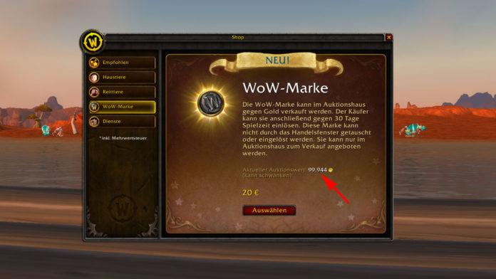 WoW Marke & Battle.net-Guthaben in 7.1.5